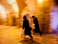 Hurrying Hasidics : Muslim Quarter Old City : Jerusalem : Israel